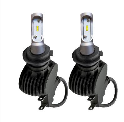 لامپ هدلایت خودرو آی ام بی مدل S1 بسته 2عددی