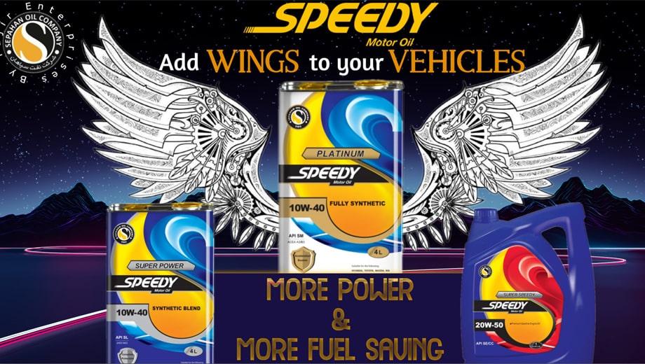 روغن موتور اسپیدی - speedy