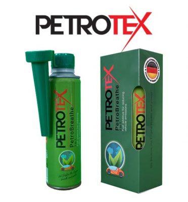 مکمل بنزین پتروبریز petroBreath