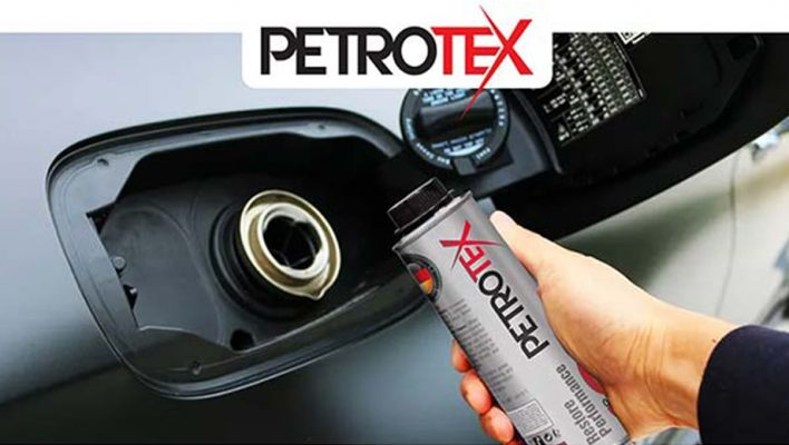 مکمل بنزین پتروتکس