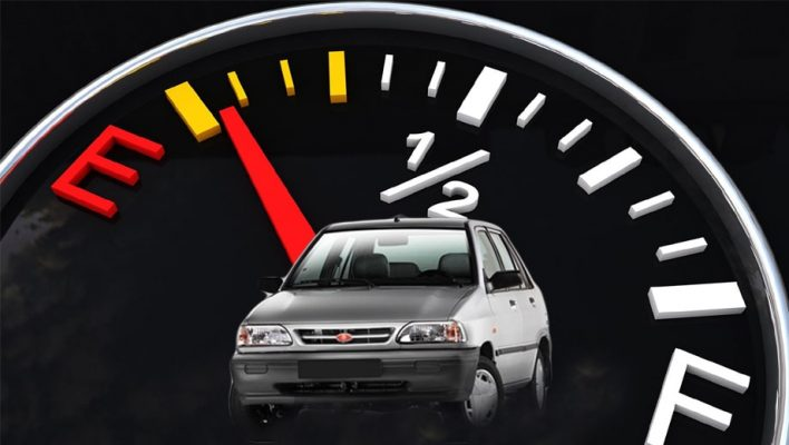 کاهش مصرف سوخت پراید